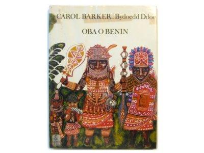 画像1: キャロル・バーカー「OBA O BENIN」1976年