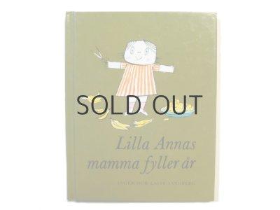 画像1: サンドベルイ夫妻「Lilla Annas mamma fyller ar」1987年