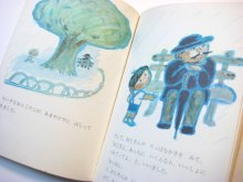 他の写真2: 佐野洋子「おじさんのかさ」1975年 ※旧版(ソフトカバー版)