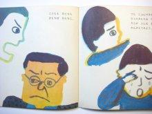 他の写真3: 【かがくのとも】谷川俊太郎/長新太「きもち」1978年 ※初版