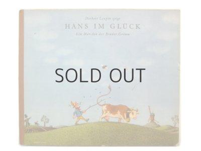 画像1: ヘルベルト・ロイピン「HANS IM GLUCK」1944年