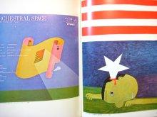 他の写真3: 粟津潔、勝井三雄、田中一光、和田誠「12人のグラフィックデザイナー 第2集」1975年