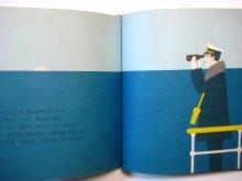 他の写真3: ウラジミール・ボブリ「ひょうざん」1970年 ※旧版