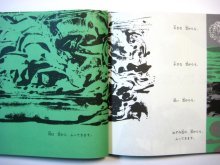 他の写真1: ヘレン・ボーテン「雨とひょう」1995年
