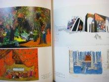 他の写真3: 図録「ブライアン・ワイルドスミスの世界」1995年