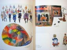 他の写真1: 図録「ブライアン・ワイルドスミスの世界」1995年