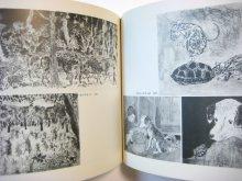 他の写真3: 図録「中谷千代子の世界」1984年
