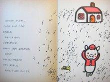 他の写真1: 【こどものとも】村山桂子/堀内誠一「こぶたのまーち」1969年 ※初版
