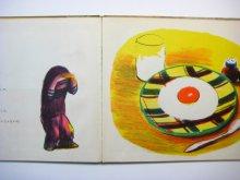 他の写真1: ヤシマ・タロウ(八島太郎)「あまがさ」1965年 ※旧版