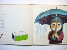 他の写真2: ヤシマ・タロウ(八島太郎)「あまがさ」1965年 ※旧版