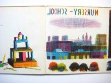 他の写真3: ヤシマ・タロウ(八島太郎)「あまがさ」1965年 ※旧版