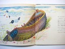 他の写真3: フェードル・ロジャンコフスキー「川はながれる」1978年 ※初版