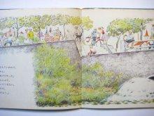 他の写真2: フェードル・ロジャンコフスキー「川はながれる」1978年 ※初版