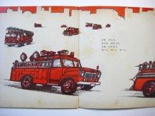 他の写真3: 山本忠敬「がんばれしょうぼうじどうしゃ」1974年
