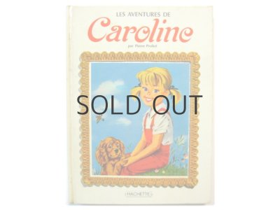 画像1: ピエール・プロブスト「Les Aventures de Caroline」1974年
