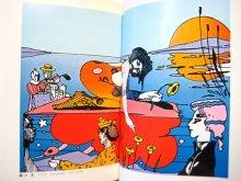 他の写真2: ピーター・マックス 画集/作品集(パルコ ピクチャーバックス)1976年