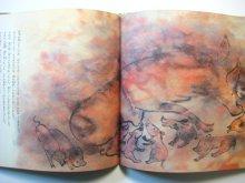 他の写真2: 北畠八穂/丸木俊「明りになったかたつむり」1976年