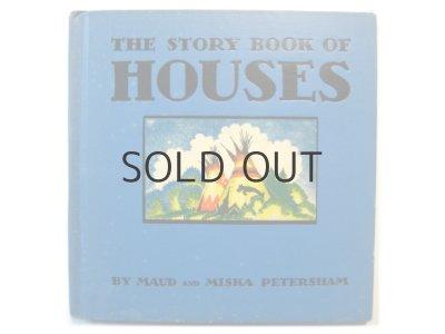 画像1: ピーターシャム夫妻「The Story Book of HOUSES」1933年