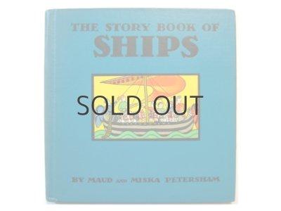 画像1: ピーターシャム夫妻「The Story Book of SHIPS」1935年