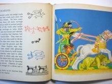 他の写真2: ピーターシャム夫妻「The Story Book of WHEELS」1935年