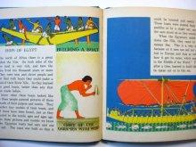 他の写真1: ピーターシャム夫妻「The Story Book of SHIPS」1935年