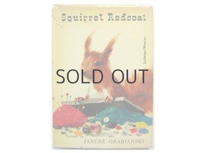 画像1: ヤーヌシ・グラビアンスキー「Squirrel Redcoat」1961年