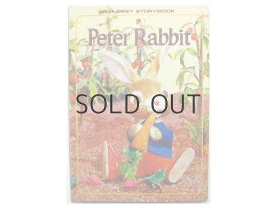 画像1: 【人形絵本】飯沢匡/土方重巳「Peter Rabbit」1986年