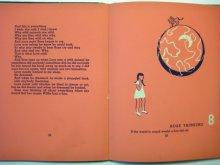 他の写真2: クレメント・ハード「THE WORLD IS ROUND」1939年