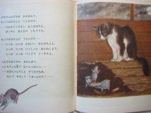 他の写真2: マルシャーク/レーベジェフ「ねずみのぼうや」1976年