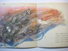 他の写真3: 【こどものとも】瀬川康男「うみをわたったしろうさぎ」1968年