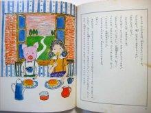 他の写真3: 松谷みよ子全集10/中谷千代子「ちょうちょホテル まねっこぞうさんほか」1972年