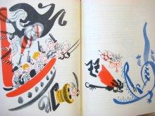 他の写真3: 【ロシアの絵本】マイ・ミトゥーリチ「Питер Пэн」1971年 ※ピーターパン