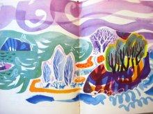 他の写真1: 【ロシアの絵本】マイ・ミトゥーリチ「Питер Пэн」1971年 ※ピーターパン