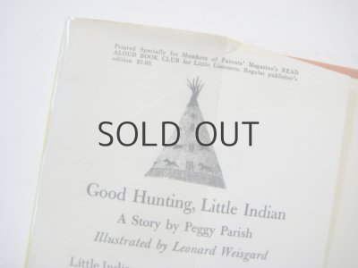 画像4: レナード・ワイスガード「GOOD HUNTING LITTLE INDIAN」1962年