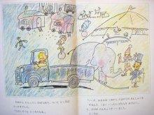 他の写真1: 【学研おはなしえほん】ミラ・ローベ/尾崎真吾「ぞうのえりまちへいく」1979年