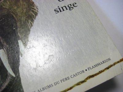 画像2: ケルスティ・チャプレット「Une histoire de singe」1968年