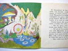 他の写真2: ベアトリス・アッピア「Conte de la Marguerite」1959年