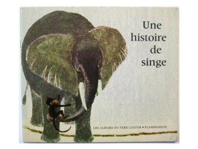 画像1: ケルスティ・チャプレット「Une histoire de singe」1968年