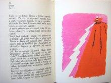 他の写真2: 長新太「VOUSY NA MASLICKU」1973年 ※チェコ語