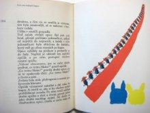 他の写真3: 長新太「VOUSY NA MASLICKU」1973年 ※チェコ語