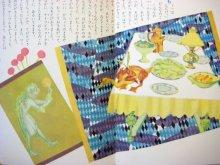 他の写真2: 【こどものとも】初山滋「マッチうりのしょうじょ」1989年