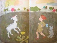 他の写真2: 【こどものとも】野上彰/渡辺三郎「はるですよ」1957年