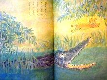 他の写真3: ルネ・ギヨ/中谷千代子「ラオのぼうけん」1971年