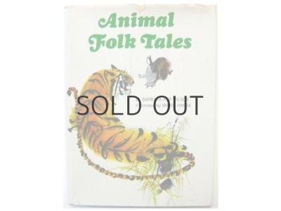 画像1: 【チェコの絵本】ミルコ・ハナーク「Animal Folk Tales」1971年