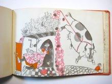 他の写真3: マーゴット・ツェマック「The Three Sillies」1963年