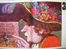 他の写真2: ミルトン・グレイザー「HELP, HELP, THE GLOBOLINKS!」1970年