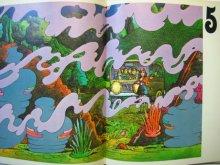 他の写真3: ミルトン・グレイザー「HELP, HELP, THE GLOBOLINKS!」1970年