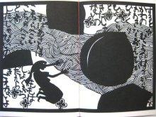 他の写真1: 安野光雅「昔咄きりがみ桃太郎」1973年