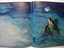 他の写真1: 若菜珪/安野光雅「赤いろうそくと人魚/靴屋と二人の小人」1971年