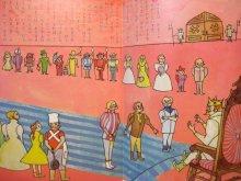 他の写真1: 【こどものとも】山中春雄「ぞうのたまごのたまごやき」1989年 ※復刻版